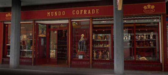Sede de Mundo Cofrade en la calle Jesús del Gran Poder de Sevilla